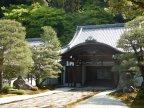 Honen-in Temple, Nanzen-ji Temple, and Sanjūsangen-dō Temple