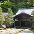 Honen-in Temple, Nanzen-ji Temple, and Sanjūsangen-dō Temple