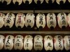 Yak & Yeti – Gluten Free Dining in Kyoto