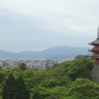 Kyoto okazaki machiya 'Nagomi', Kyoto